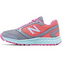 New Balance - Boys KR455V1Y Kids Shoes