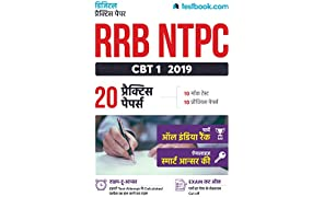 RRB NTPC CBT (Stage -1) 20 Practice Sets with Previous Year Solved Papers and Mock Test Papers 2019 (Hindi Edition)