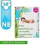 بيوربورن، مقاس 1 لحديثي الولادة (0-4 أشهر) حتى 4.5 كغ - 68 حفاض