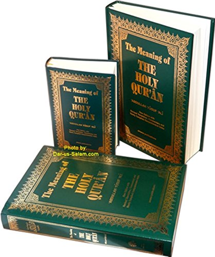 THE HOLY QURAN: TRANSLATION OF THE MEANING, COMMENTARY & NOTES: ABDULLAH YUSUF ALI (English Edition)