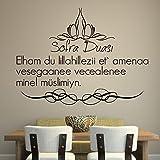 Islamische Wandtattoos - Meccastyle - Tischgebet - Sofra Duasi - A775