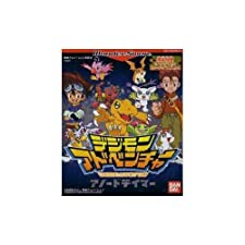 Digimon Adventure - B&W - Wonderswan - JAP