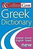 Greek Dictionary (Collins Gem) (Collins Gems)
