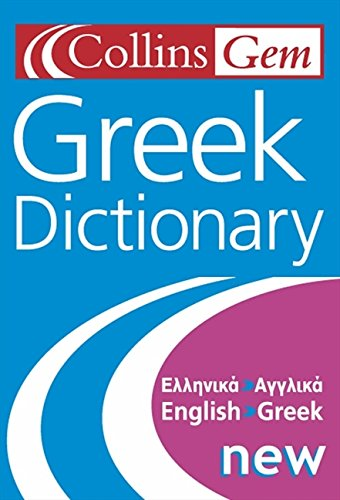 Collins Gem Greek Dict (Collins Gems)