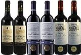 LE WINE CLUB Boîte de 6 Grands Vins de Bordeaux Millesime Exceptionnel Château Haut Maurin 2015/Château Prince Larquey 2015/Château Rose du Pont 2015 75 cl