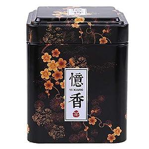 Gogogo BoîTe à Café, Carré Boîtes de Rangement thé en Fer,Sceller et étanche, Peinture écologique, sans goût,7 * 7 * 8.7 cm - Noir