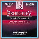 Prokofiev: Oeuvres pour Orchestre, vol 1 : Ouverture russe, symphonies n� 4,5,7