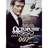 007 - octopussy - operazione piovra (disco singolo