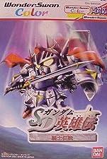 WonderSwan Color - SD Gundam: Eiyuuden Kishi Densetsu