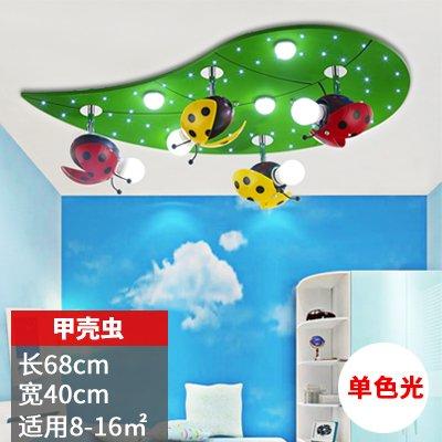 KANG@ Kinderzimmer Licht kreative mediterrane Stil wolken Decke lampe leuchtet Käfer Prinzessin Schlafzimmer 32 Watt LED-Segmente (Amerikanische Käfer)