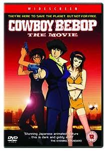 Cowboy Bebop - The Movie [DVD] [2003]