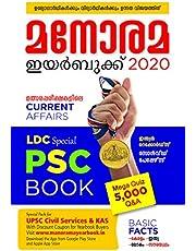 The Malyala Manorama Malayalam Yearbook 2020