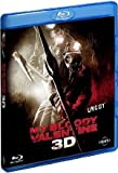 My Bloody Valentine - 3D Real Uncut Limited Edition (Deutsch +2D) Blu-ray