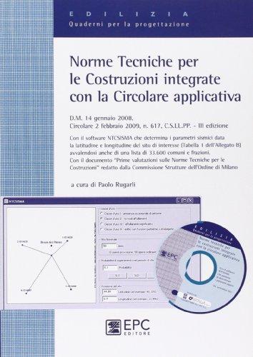 norme-tecniche-per-le-costruzioni-integrate-con-la-circolare-applicativa