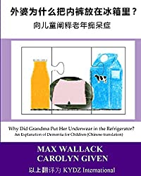 Why Did Grandma Put Her Underwear in the Refrigerator? (Chinese Translation): An Explanation of Dementia for Children