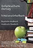 Schülerwörterbuch Deutsch-Arabisch: Nachschlagwerk für Schulen von der 5ten Klasse bis Abitur