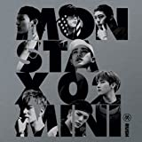 MONSTA X [ RUSH ] 2nd Mini Album OFFICIAL Ver. CD + a Photocard + Poster Sealed