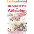 Himmlisch Backen & Naschen: Trendrezepte zu Weihnachten: Moderne Rezepte für Kuchen, Torten, Plätzchen, Pralinen & Co. (Backen - die besten Rezepte 9)