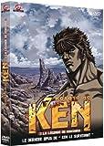 Hokuto no ken, film 3: la légende de kenshiro - édition simple [Édition Simple]