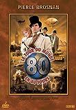 Le Tour du monde en 80 jours - Édition 2 DVD