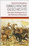Griechische Geschichte: Von den Anfängen bis in die römische Kaiserzeit (Beck'sche Sonderausgaben) - Hermann Bengtson