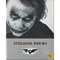 The Dark Knight - 2-Disc Limited Edition Steelbook