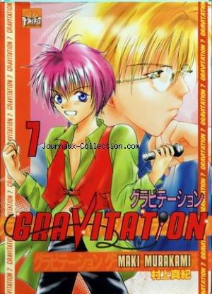 GRAVITATION [No 7] - MAKI MURAKAMI par Collectif