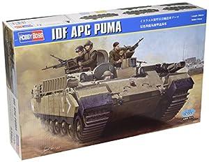 Hobbyboss 1: 35Escala Kit de Modelo IDF APC Puma (Gris)