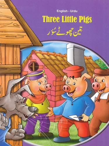 Three Little Pigs - English/Urdu (Tales & Fables)