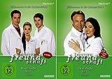 In aller Freundschaft - Staffel 16 Komplett (Teil 16.1+16.2) * DVD Set