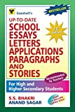 Up-To-Date School Essays, Letters, Applications, Paragraphs and Stories (Essays & Comprehension)