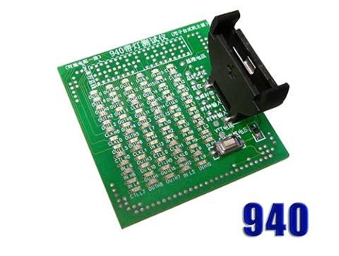 KALEA-INFORMATIQUE © - Testeur à diodes LED pour socket type 940