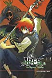 Ares Vol.6