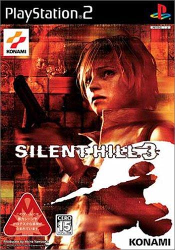 Silent Hill 3 PS2 (Importación japonesa)