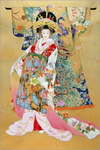 Posterlounge Cuadro Sobre Lienzo 60 x 90 cm: Kogane de Haruyo Morita/MGL Licensing - Cuadro Terminado, Cuadro Sobre Bastidor, lámina terminada Sobre Lienzo auténtico, impresión en Lienzo