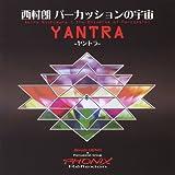 Nishimura Akira Percussion No- [Import USA]