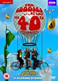 The Goodies ...At Last the 40th Anniversary! - BBC [DVD]