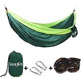 Everestor Hamaca Multicolor para Interiores y Exteriores 200*140cm 120KG Color Verde