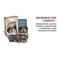 Bujingyun Sanguosha game card 3V3 Standard Edition