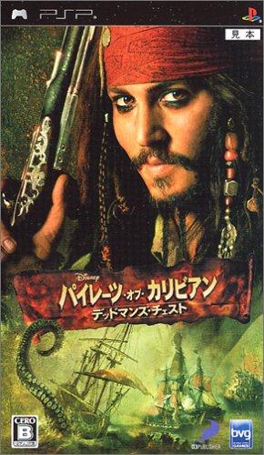 pirates-of-the-caribbean-dead-mans-chestimport-japonais
