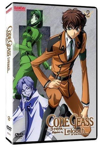 Code Geass: Lelouch of the Rebellion, Vol. 2 by Jun Fukuyama