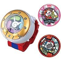 Amazon.es: yokai watch - 20 - 50 EUR: Juguetes y juegos