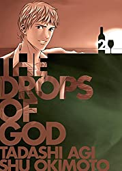 Drops of God Vol. 2: Les Gouttes de Dieu (English Edition)