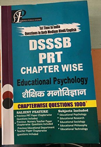 DSSSB PRT CHAPTERWISE Educational Psychology ( Hind)