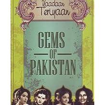Gems Of Pakistan: Yaadaan Teriya
