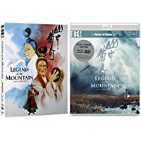LEGEND OF THE MOUNTAIN [Masters of Cinema] Dual Format