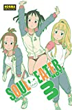 SOUL EATER NOT! 03 (Manga - Soul Eater Not!)