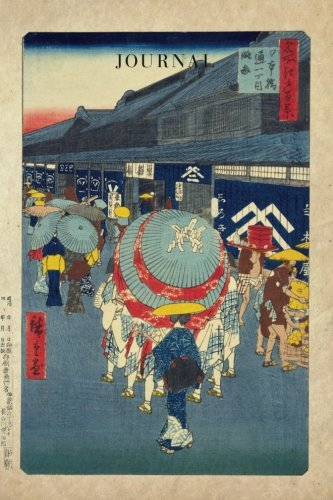Journal: Ukiyo e Painting Geishas With Umbrellas - Traditional Japanese Woodblock Prints | 120 Blank Lined 6x9 College Ruled Pages | Journal, ... - Designer Notebooks and Journals - - Journal Japanese