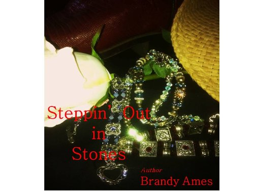 Steppin Out In Stones (The McCloud Brother Dynasty Book 1)