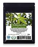 JIAOGULAN (Unsterblichkeitskraut) - Natürliche Wildsammlung | TOP-Qualität vom Original | Frische Ernte | ISO-9001-zertifiziert | laborgeprüft auf Schadstoffe | 100% pur | 4x intensiver als Ginseng | 100g